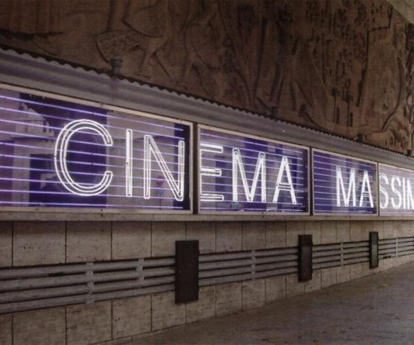 Cinema Massimo   Accademia dell'Immagine
